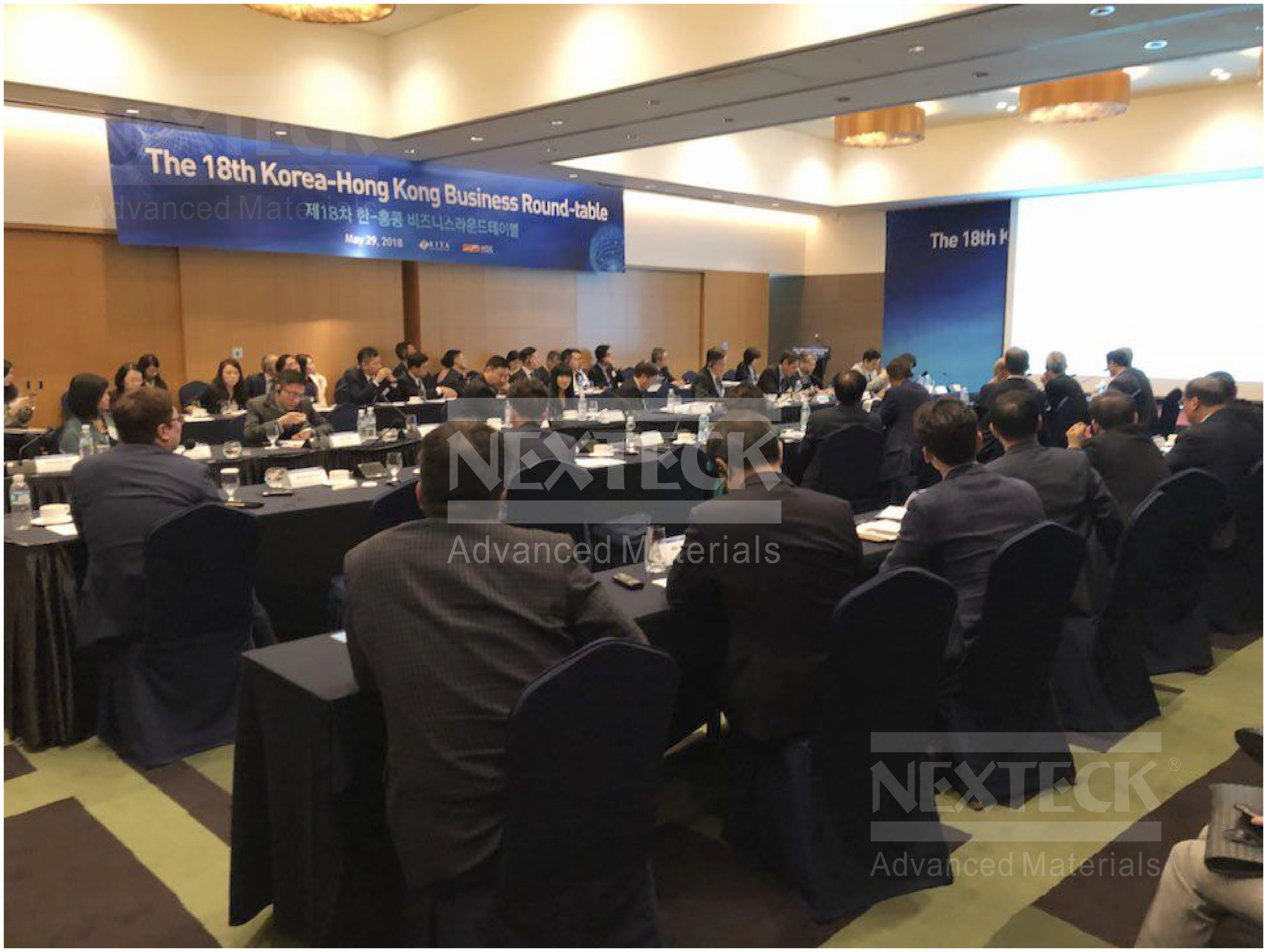NEXTECK集团参加2018年韩国及香港各大商会工业创新圆桌会议!