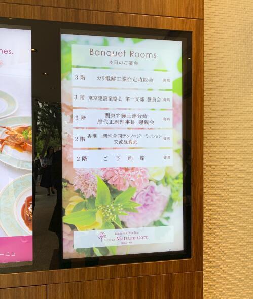本次午宴交流地点选择东京日比谷公园内的松本楼餐厅意义非凡,松本楼拥有一段特殊的历史渊源,一个世纪前,与孙中山交情深厚的日本友人梅屋庄吉,经常在松本楼宴请投身于革命活动的中国青年和支援中国革命的日本青年,这些聚会中也都留下了长期滞留在日本的孙中山的身影,松本楼对梅屋和孙中山来讲,可谓是缘分很深的场所,更是体现中日友好交流。