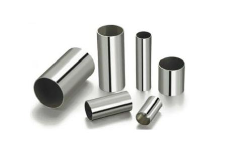 nickel ferro alloy.jpg